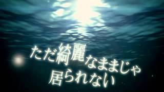 YouTube動画:NORIKIYO秘密 PV