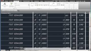 7 фишек для ускорения работы с текстом в AutoCAD