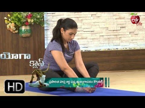 Yoga Class | Prasarita Hastha Artha Padma Bhujaga Asanam Counter  |  3rd August 2019 | ETV Life