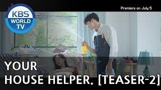 「あなたのハウスヘルパー」予告映像3