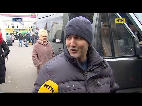 Через тотальний карантин Укрзалізниця зупиняє внутрішнє пасажирське сполучення