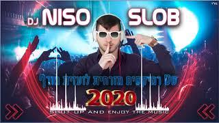 ♫ 💦 Dj Niso Slob סט רמיקסים מזרחית - לועזית חורף 2020 💦 ♫