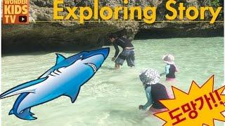 [원더키즈TV] 필리핀 보라카이 신비의 섬으로 재이와 자수가 여행을 다녀왔어요