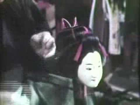 Bunraku - Classical Japanese puppet art - Screener