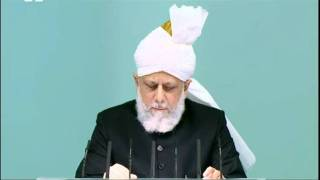Swahili Friday Sermon 26th August 2011 - Islam Ahmadiyya