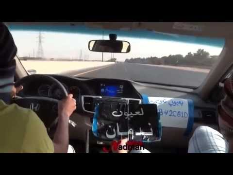 Убойный арабский дрифт без правил!  Slaughter Arabic drift without rules!