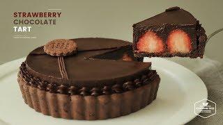 딸기 초콜릿 타르트 만들기 : Strawberry Chocolate Tart Recipe  Cooking tree