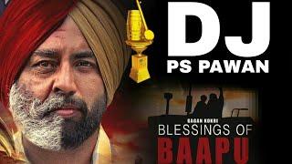 Blessing of baapu dj Ps Shona Vibration Reggaton Mix