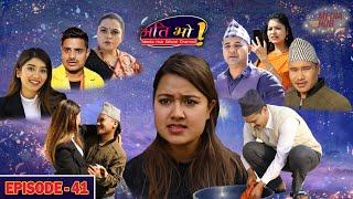 Ati Bho    अति भो    Episode-41    Feb-20-2021    Riyasha, Khabapu    Media Hub official channel