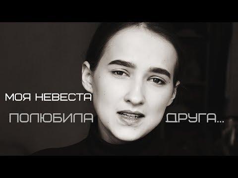 Иосиф Бродский - Подражая Некрасову или Любовная песнь Иванова