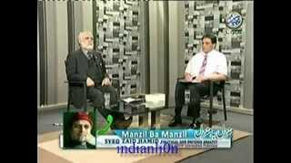 Repeat youtube video Zaid Hamid: CrYing WhY Pakistani MeDiA BaNNeD me In Pakistan