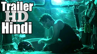 Avengers   Official Teaser Trailer   Hindi , New super hero movie 2019