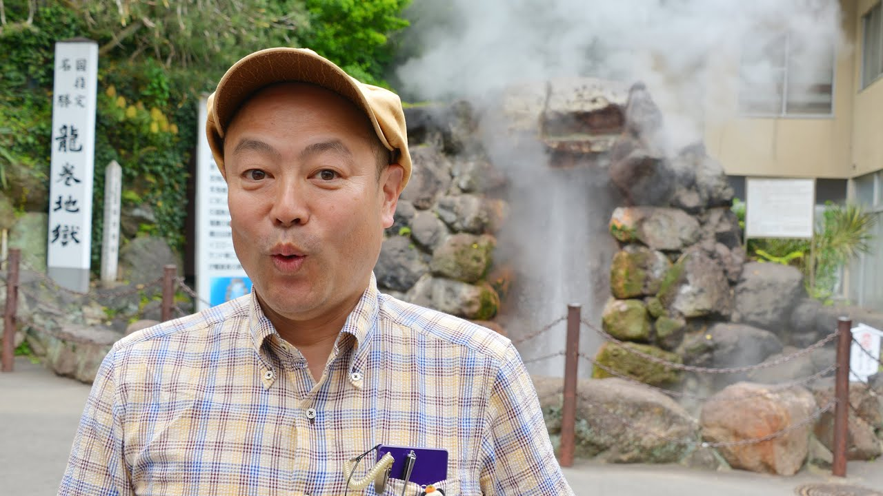 Tatsumaki-jigoku,Beppu Jigoku-meguri 龍巻地獄の間欠泉は別府地獄めぐり ...