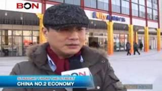 China No.2 Economy - BON TV