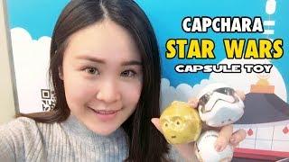 《扭蛋》 星際大戰8扭蛋 CAPCHARA STAR WARS 8