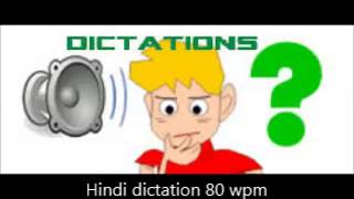25 hindi dictation 80 wpm