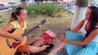 На вокзале Николаев под гитару