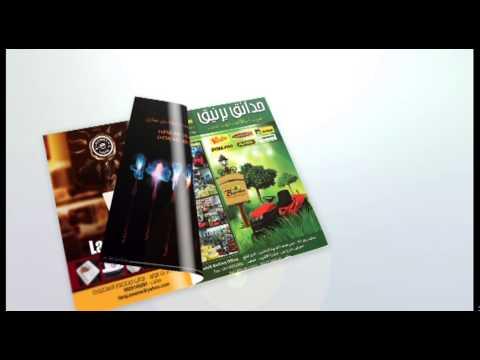 Visions banghazi magazine