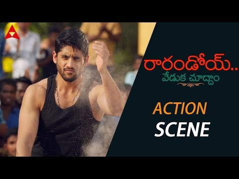 Naga Chaitanya Playing Kabadi Action Scene - Rarandoi Veduka Chuddam Movie