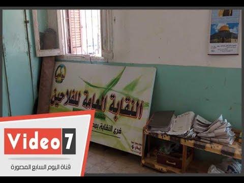 نقابة الفلاحين بالوادى الجديد تخدم 3 آلاف عضو بدون مقر  - 21:21-2017 / 10 / 22