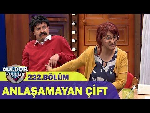 Güldür Güldür Show 222.Bölüm - Anlaşamayan Çift