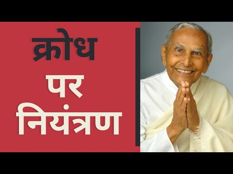 Burn Anger Before Anger Burns You! - Dada J.P. Vaswani (in Hindi)