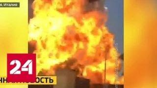 Смотреть видео Вести. Дежурная часть от 06 августа 2018 года - Россия 24 онлайн