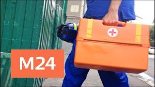 Смотреть видео Медпомощь на дому. Проект патронажной службы в Москве признан успешным - Москва 24 онлайн