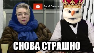 ЗАТИШЬЕ ПЕРЕД УЖАСОМ Женщины Произвольная Программа Rostelecom Cup 2020