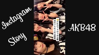 AKB48,AKB,,,柏木由紀,込山榛香,市川愛美,小嶋菜月,下口ひなな,田北香世...