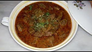 Beef Kaleji ka salan - Easy & Tasty Beef kaleji | Bakra eid special Recipe