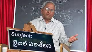 91 EPI K Sundar Rao Garu