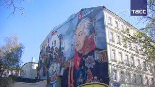 Граффити с Кутузовым появились в центре Москвы