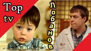 Какими были актёры телесериала Интерны в детстве и юности