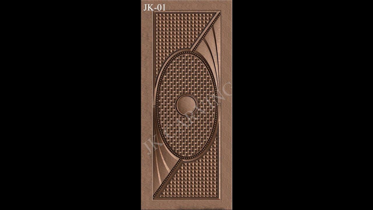 Artcam design a new carving door artcam main door new for New design door 2016