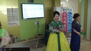 청춘의꿈수지예술단 마추미실버케어 노래교실 2020.2.…