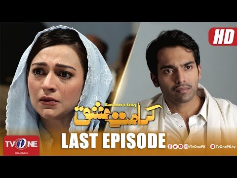 Karamat e Ishq | Last Episode | TV One Drama | 20 June 2018