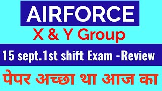 15 september 2018, 1st shift   Airforce exam review   msd.review  