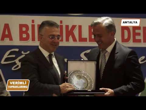 SUBİRDER ANTALYA SEMİNERİ