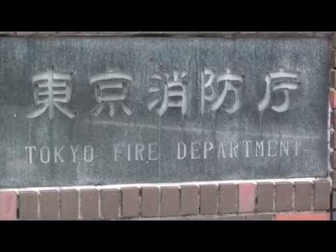 TOKYO FIRE DEPARTMENT  by picua.
