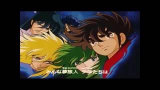 Hommage à Shingo Araki