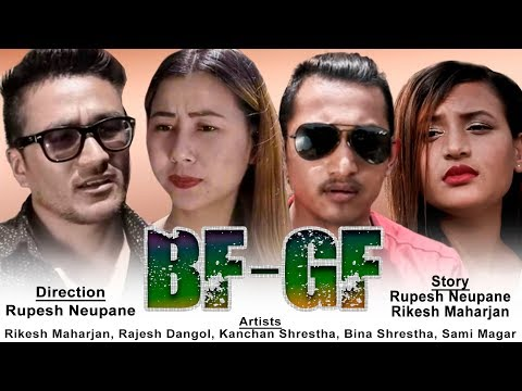 BF - GF | Nepali Short Movie | New Release 2019 | AB