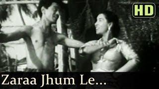 Zara Jhoom Le Jawaani (HD) - Naujawan Songs - Nalini Jaywant - Prem Nath - Mohd Rafi - Geeta Dutt
