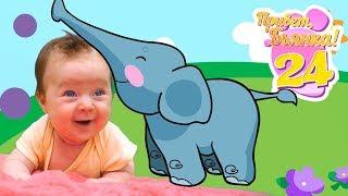 Привет, Бьянка - Бьянка и веселые животные в приложении для детей!