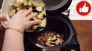 Фантастика Я влюбилась в этот Рецепт в мультиварке Все в восторге от баклажанов с грибами на ужин