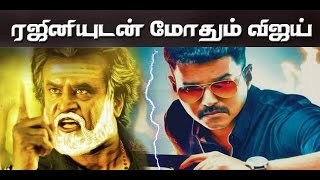 Theri & Kabaali Malaysia Rights Sold out for a Huge