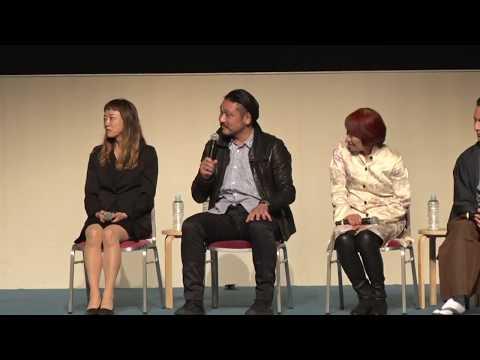 文化庁文化交流使フォーラム2017:トークセッション