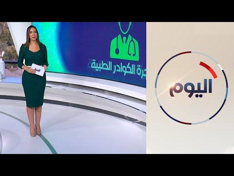 هجرة الكوادر الطبية تؤثر سلباً على الواقع الصحي  - 15:59-2019 / 12 / 12