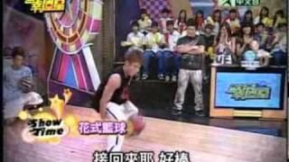 mba花式街頭籃球隊在歡樂幸運星表演 小夫 阿琦 小玄 mba streetball 360p avi