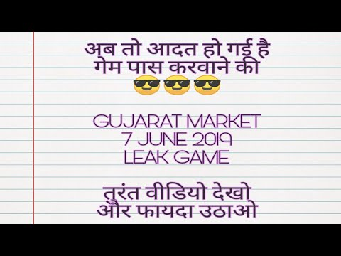 Download Rajsthan Gold Satta King MP3, MKV, MP4 - Youtube to MP3